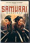 Samurai Marathon (DVD)
